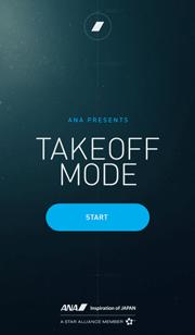ANA Takeoff Mode 1